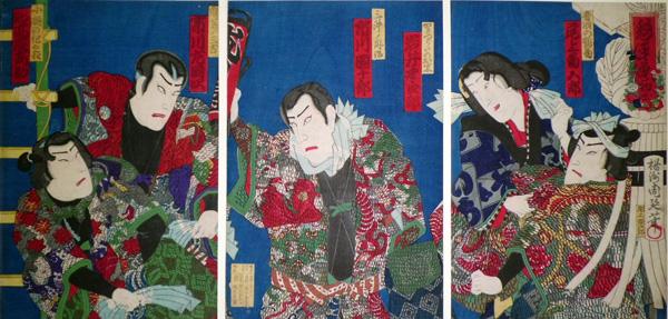 Hashimoto CHIKANOBU (Giappone, 1838 – 1912) – SCENA DEL TEATRO KABUKI