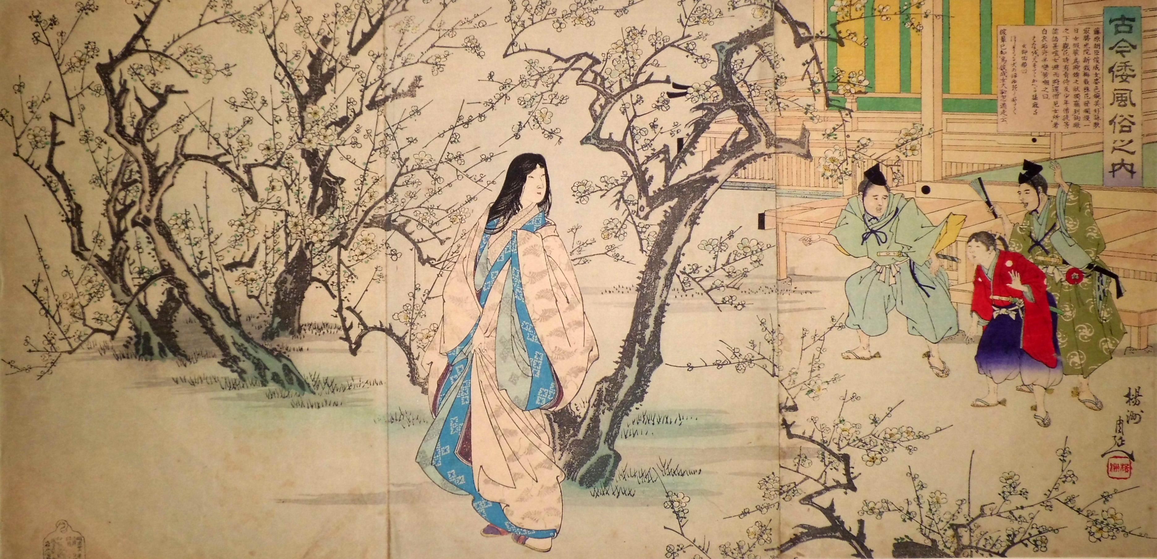 Hashimoto CHIKANOBU (Giappone, 1838 – 1912) – LA MOGLIE DI FUJIWARA NO TOSHINARI CHE AMMIRA I BOCCIOLI DEI PRUNI (1893)