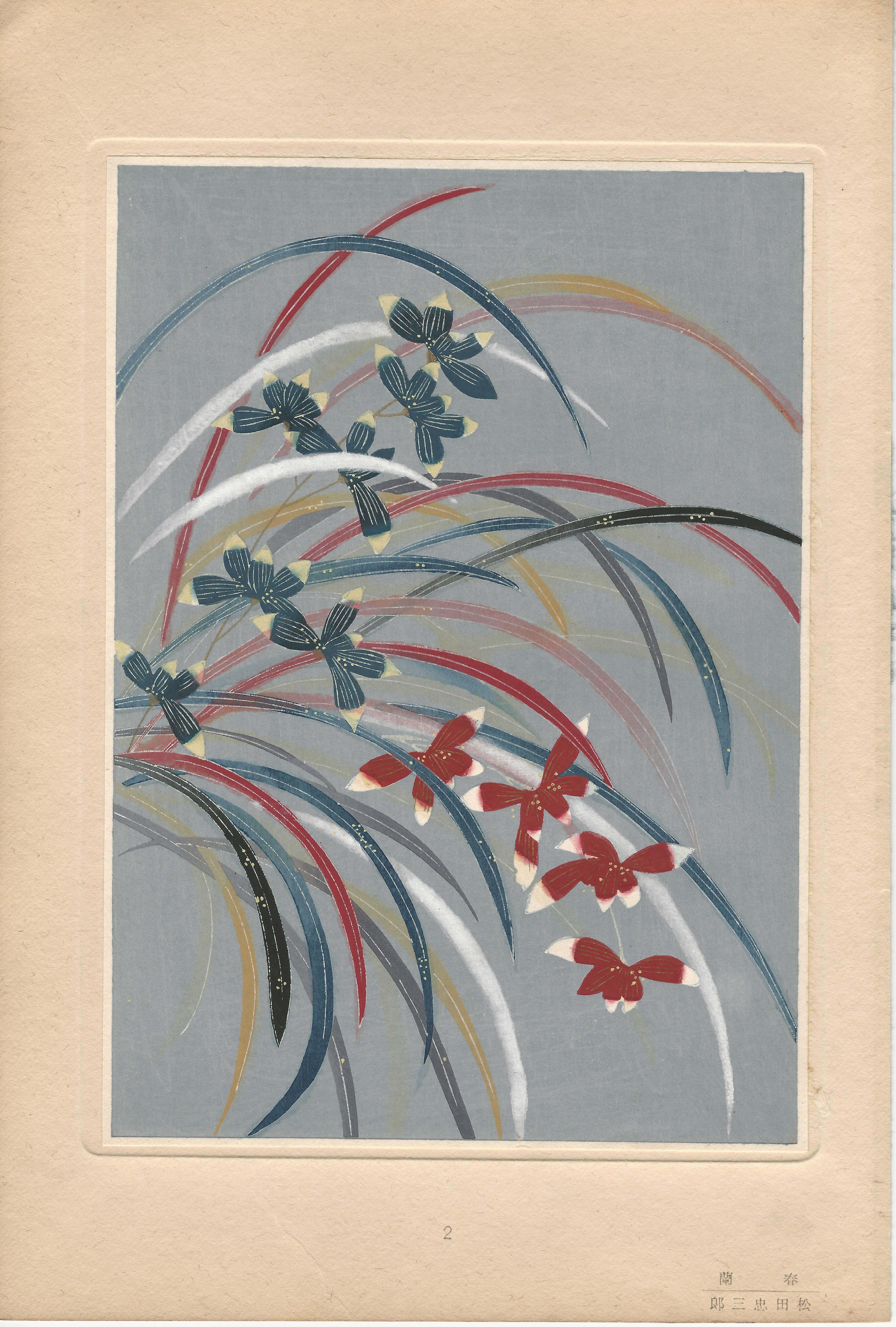 Matsuda CHUZABURO (Giappone, attivo inizi XX secolo) – STELI