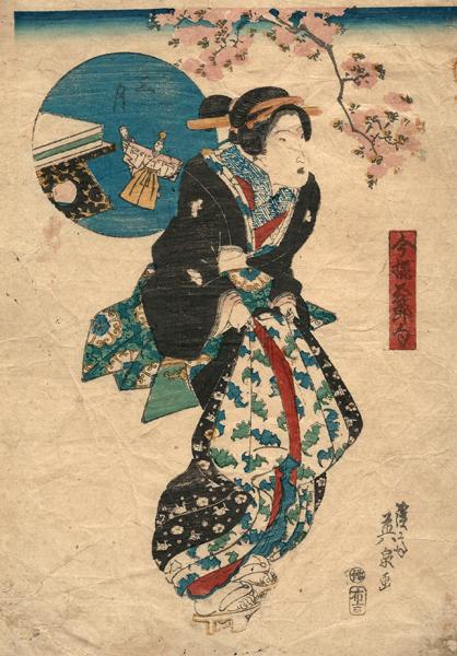 Keisai EISEN (Giappone, 1790 – 1848) – DONNA IN PIEDI