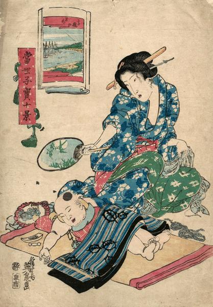 Keisai EISEN (Giappone, 1790 – 1848) – PANORAMA ILLUMINATO DALLA LUNA A TAKANAWA (1810 circa)