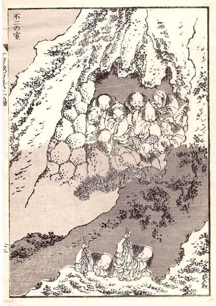 Katsushika HOKUSAI (Giappone, 1760 – 1849) – UN RIPARO NELLA ROCCIA DEL FUJI