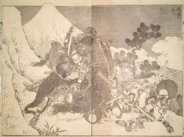 Katsushika HOKUSAI (Giappone, 1760 – 1849) – IL FUJI DEI GUERRIERI
