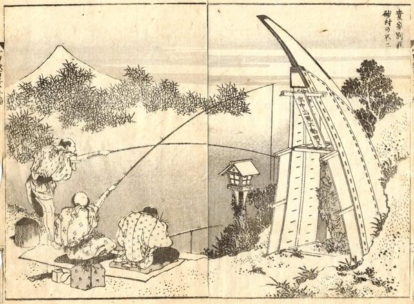 Katsushika HOKUSAI (Giappone, 1760 – 1849) – IL FUJI A SUNAMURA DA UNA NOBILE VILLA