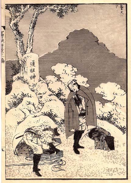 Katsushika HOKUSAI (Giappone, 1760 – 1849) – IL FUJI SOTTO LE NUBI