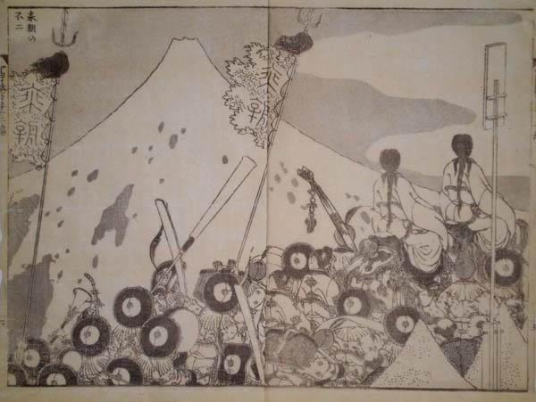 Katsushika HOKUSAI (Giappone, 1760 – 1849) – IL FUJI E LA PROCESSIONE DELL'AMBASCERIA COREANA