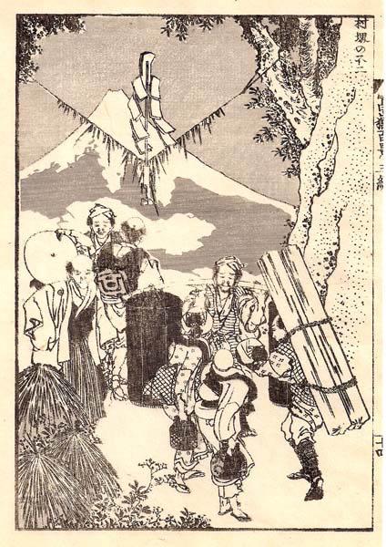 Katsushika HOKUSAI (Giappone, 1760 – 1849) – IL FUJI AL CONFINE DI UN VILLAGGIO