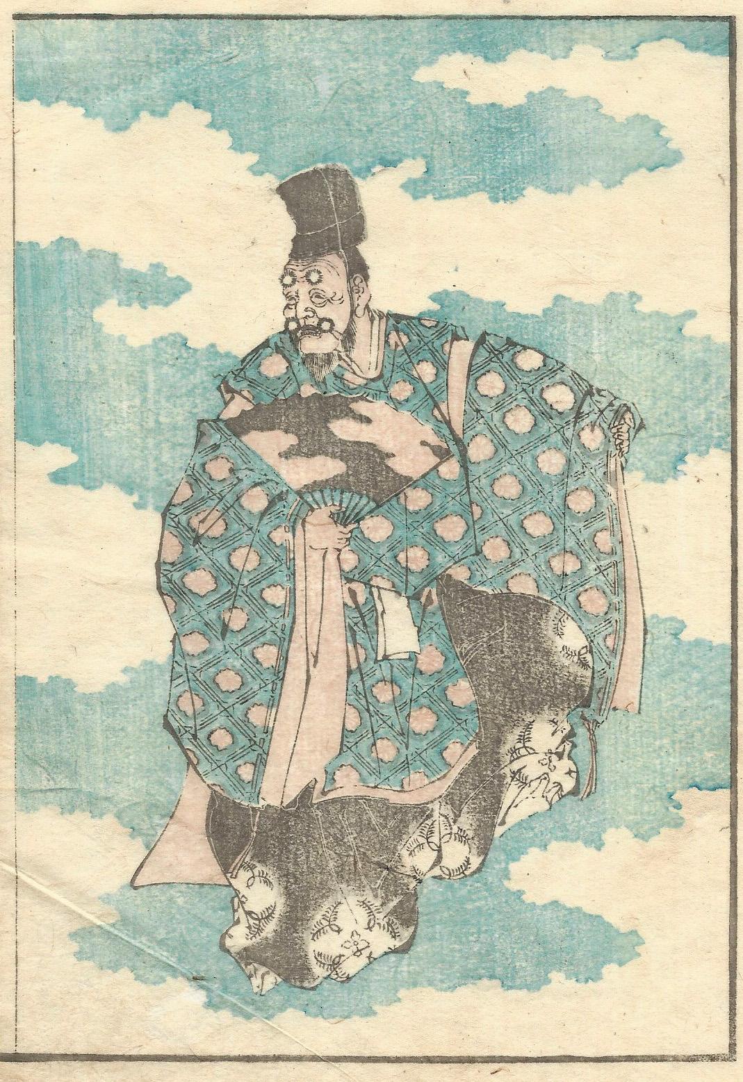 Katsushika HOKUSAI (Giappone, 1760 – 1849) – ATTORE DEL TEATRO NOH NEL DRAMMA OKINA