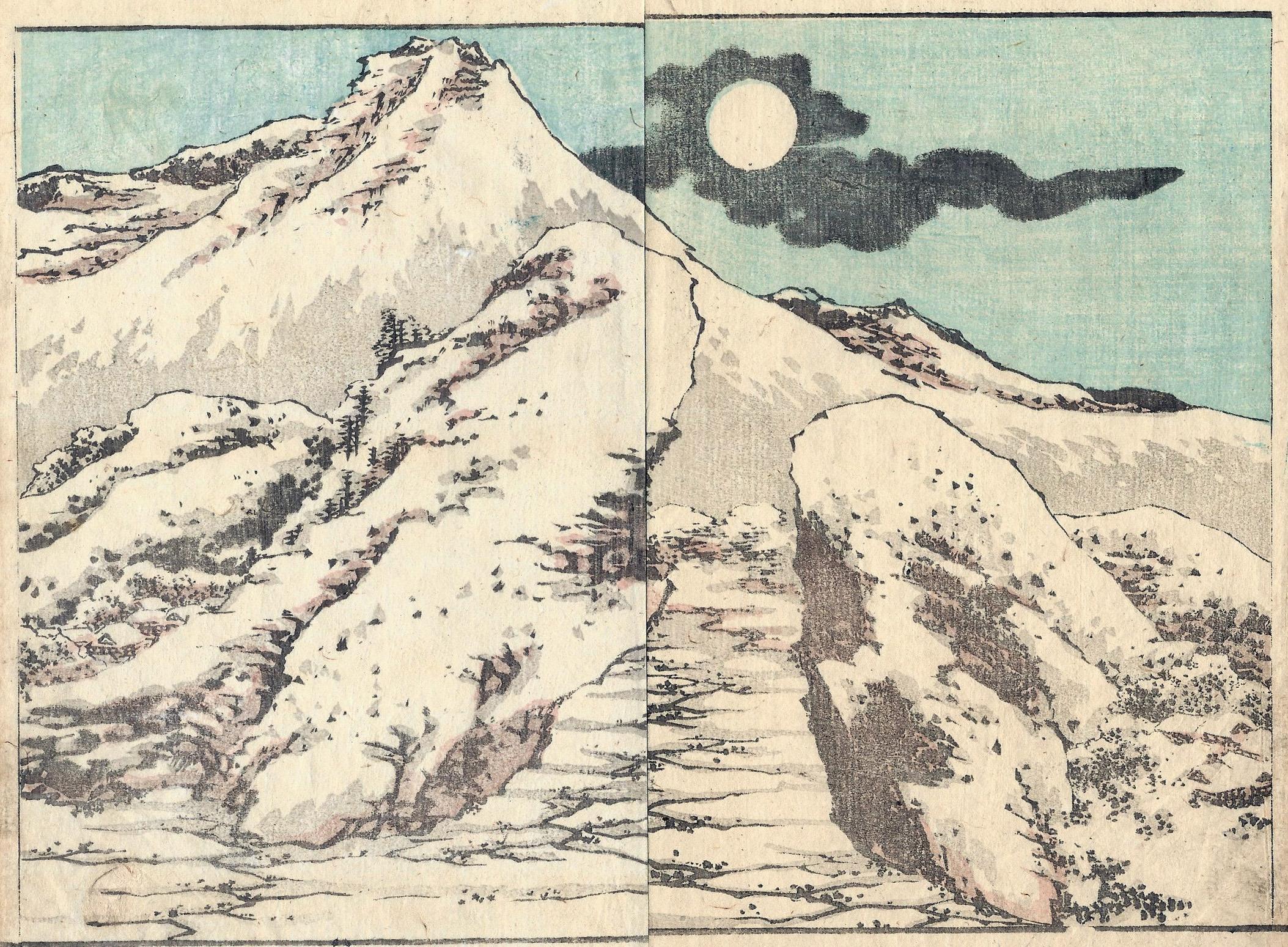 Katsushika HOKUSAI (Giappone, 1760 – 1849) – LA MONTAGNA E LA LUNA