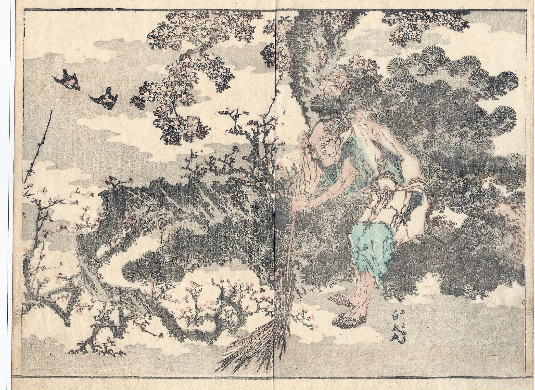 Katsushika HOKUSAI (Giappone, 1760 – 1849) – IL VECCHIETTO