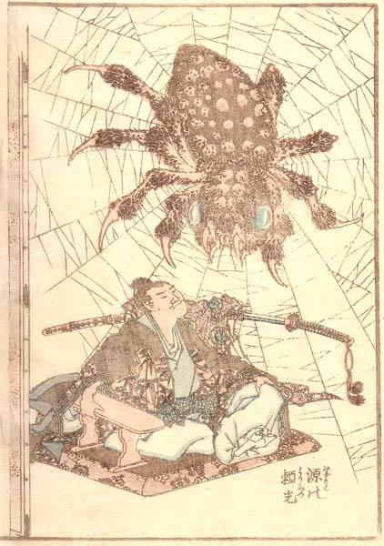 Katsushika HOKUSAI (Giappone, 1760 – 1849) – UN EROE MINACCIATO: MINAMOTO NO YORIMITSU
