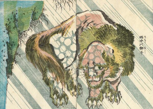 Katsushika HOKUSAI (Giappone, 1760 – 1849) – JISHI (CANE LEONE)