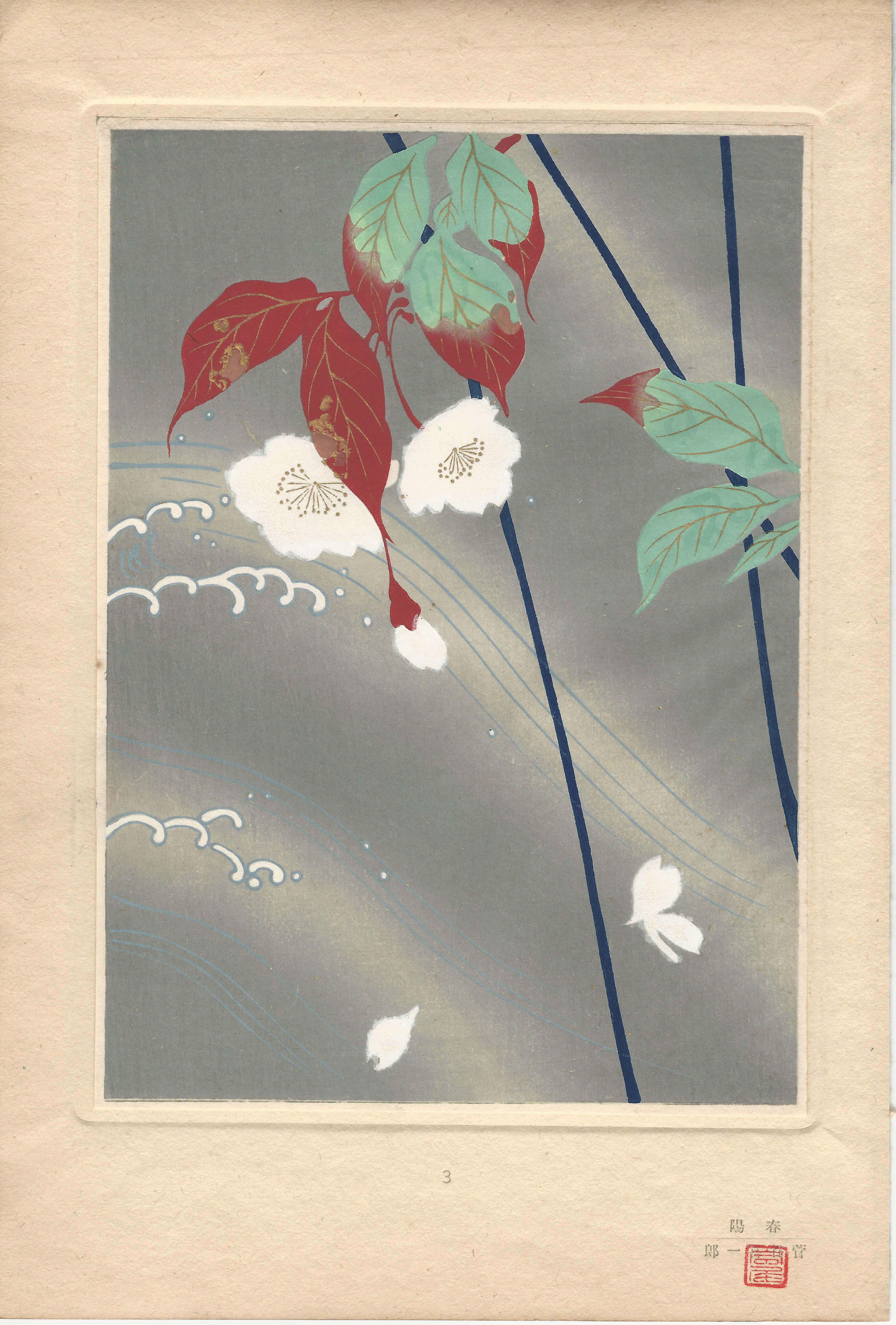 Sugaya KIICHIRO (Giappone, attivo inizi XX secolo) – FIORI