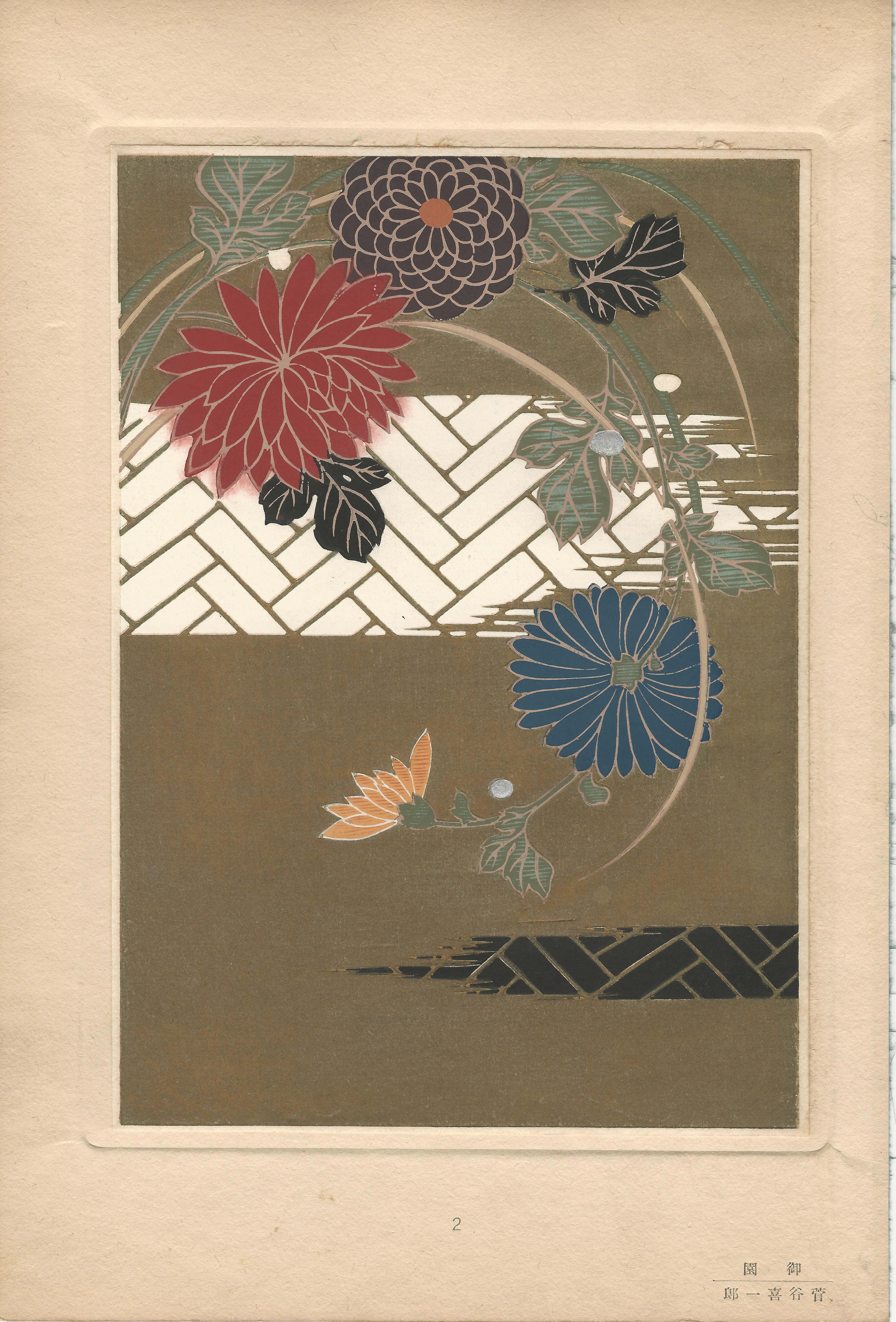Sugaya KIICHIRO (Giappone, attivo inizi XX secolo) – CRISANTEMI