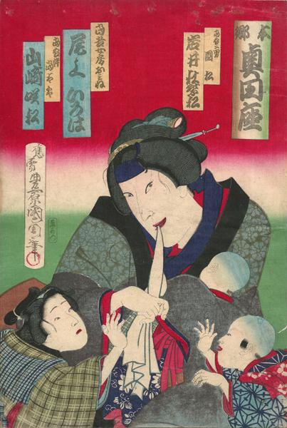 Toyohara KUNICHIKA (Giappone, 1835 – 1900) – DONNA CON TRE BAMBINI