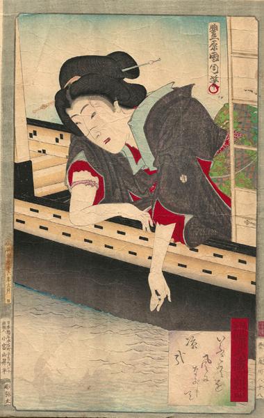 Toyohara KUNICHIKA (Giappone, 1835 – 1900) – BELLEZZA LAVA UNA COPPETTA PER SAKE