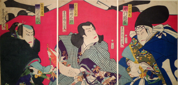 Toyohara KUNICHIKA (Giappone, 1835 – 1900) – ATTORI IN SCENA