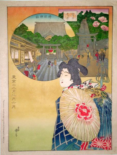 KUNIKAZU II  (Giappone, attivo alla fine del XIX secolo) – IL MESE DI GIUGNO A TOKYO. GIOVANE DONNA CON I TEMPLI KANDA-MYOJIN E ATAGO (1901)