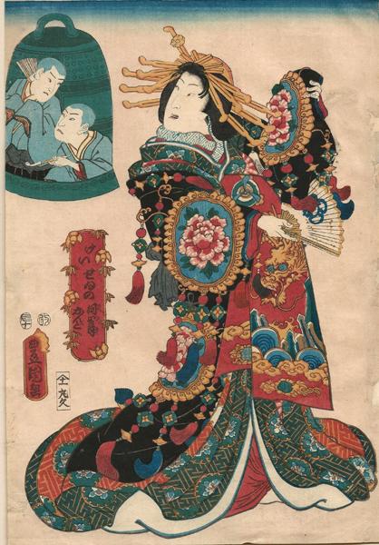 Utagawa KUNISADA (Giappone, 1786 – 1864) – L'ATTORE NAKAMURA FUKUSUKE I NEI PANNI DI UNA CORTIGIANA CHE ESEGUE LA DANZA KAWASAKI (NELLA CAMPANA NAKAMURA TSURUZO I E ICHIKAWA DANZABURO) (1856)
