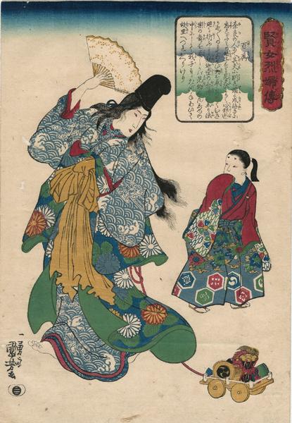 Utagawa KUNIYOSHI (Giappone, 1797 – 1861) – HYAKUMAN DI NARA DANZA DAVANTI AL FIGLIO
