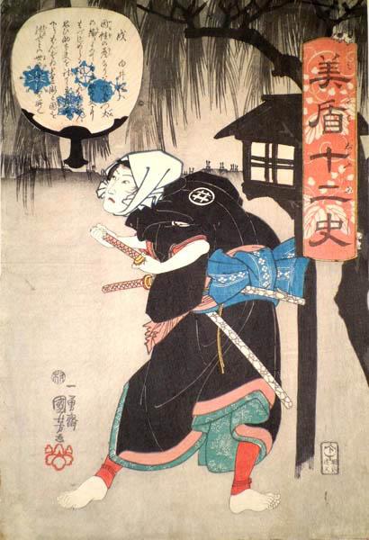 Utagawa KUNIYOSHI (Giappone, 1797 – 1861) – IL CANE. SHIRAI GOMPACHI (SOTTO UN SALICE DI NOTTE)