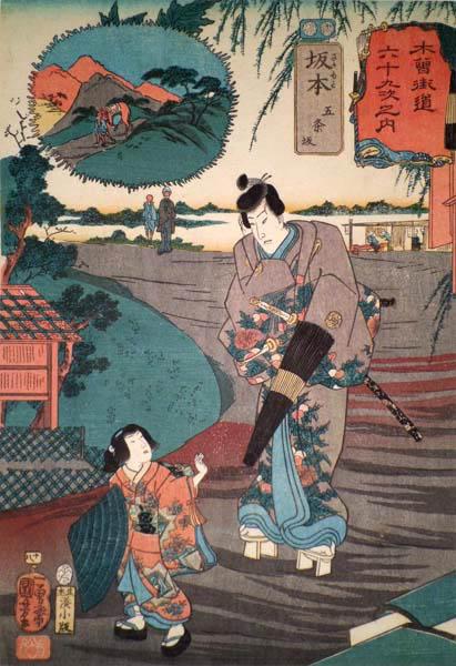 Utagawa KUNIYOSHI (Giappone, 1797 – 1861) – SAKAMOTO. SCENA IN GOJO-ZAKA (DISTRETTO DI TOKYO). SAMURAI E BAMBINO
