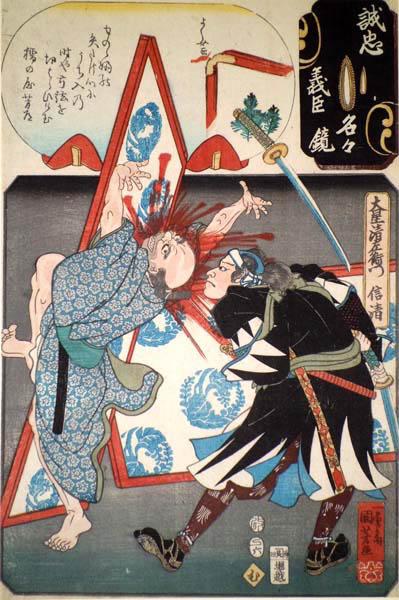 Utagawa KUNIYOSHI (Giappone, 1797 – 1861) – OBOSHI SEIZAEMON NOBUKIYO