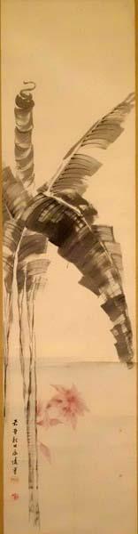 Eiryo SATAKE (Giappone, 1873 – 1937) – BANANO FIORITO