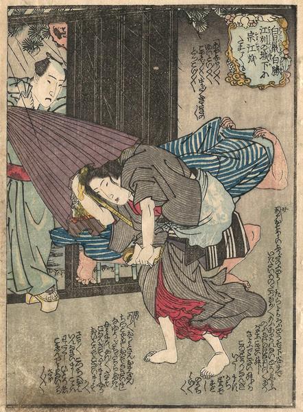 Scuola degli Utagawa (XIX secolo) – SOTTO LA PIOGGIA