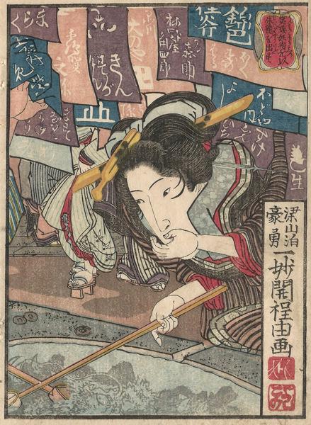 Scuola degli Utagawa (XIX secolo) – DONNA CHE BEVE
