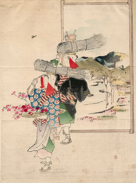 Mishima SHOSO (1856 – 1928) – DONNE DI OHARA (1909)