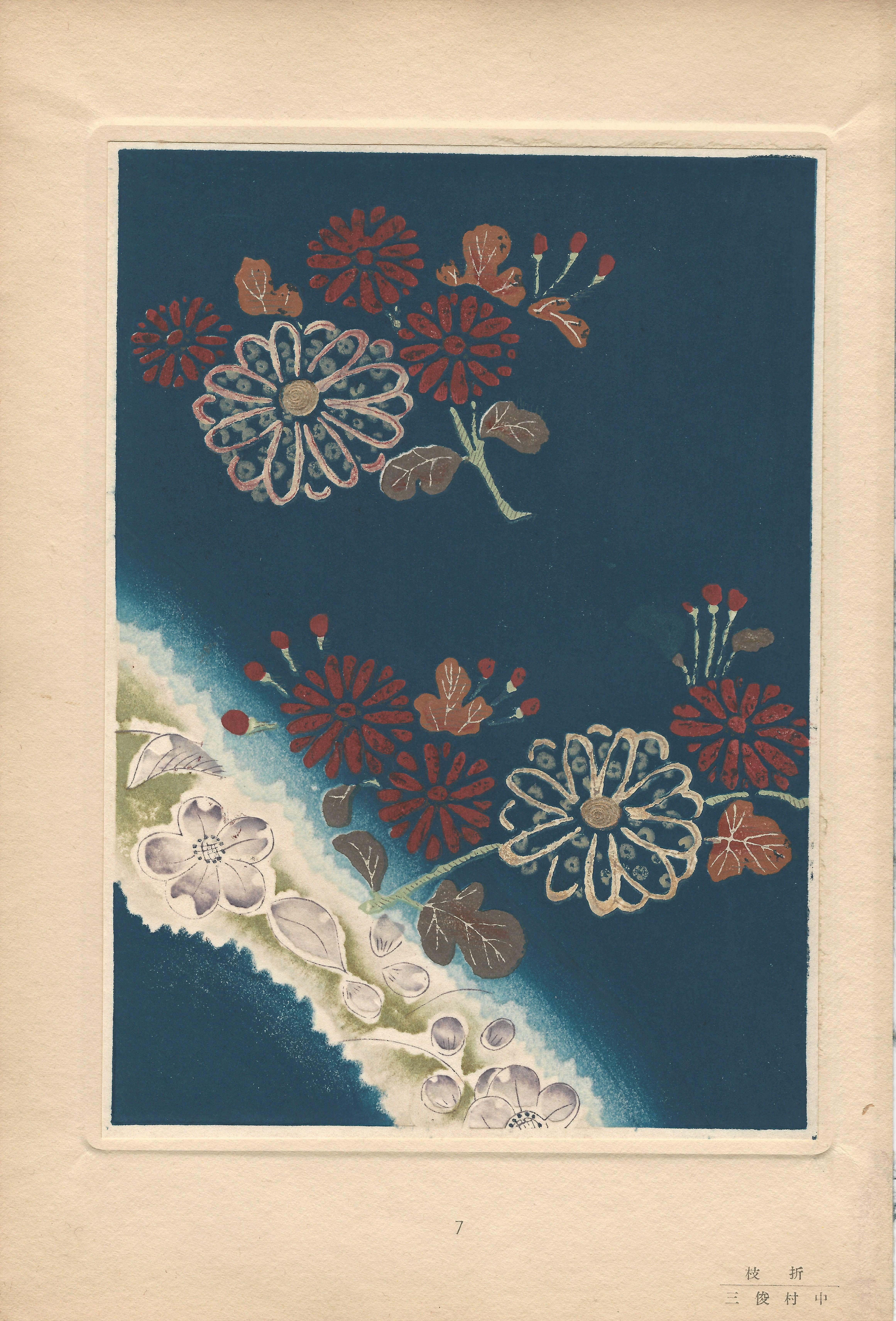 Nakamura SHUNZO (attivo inizi XX secolo) – FIORI