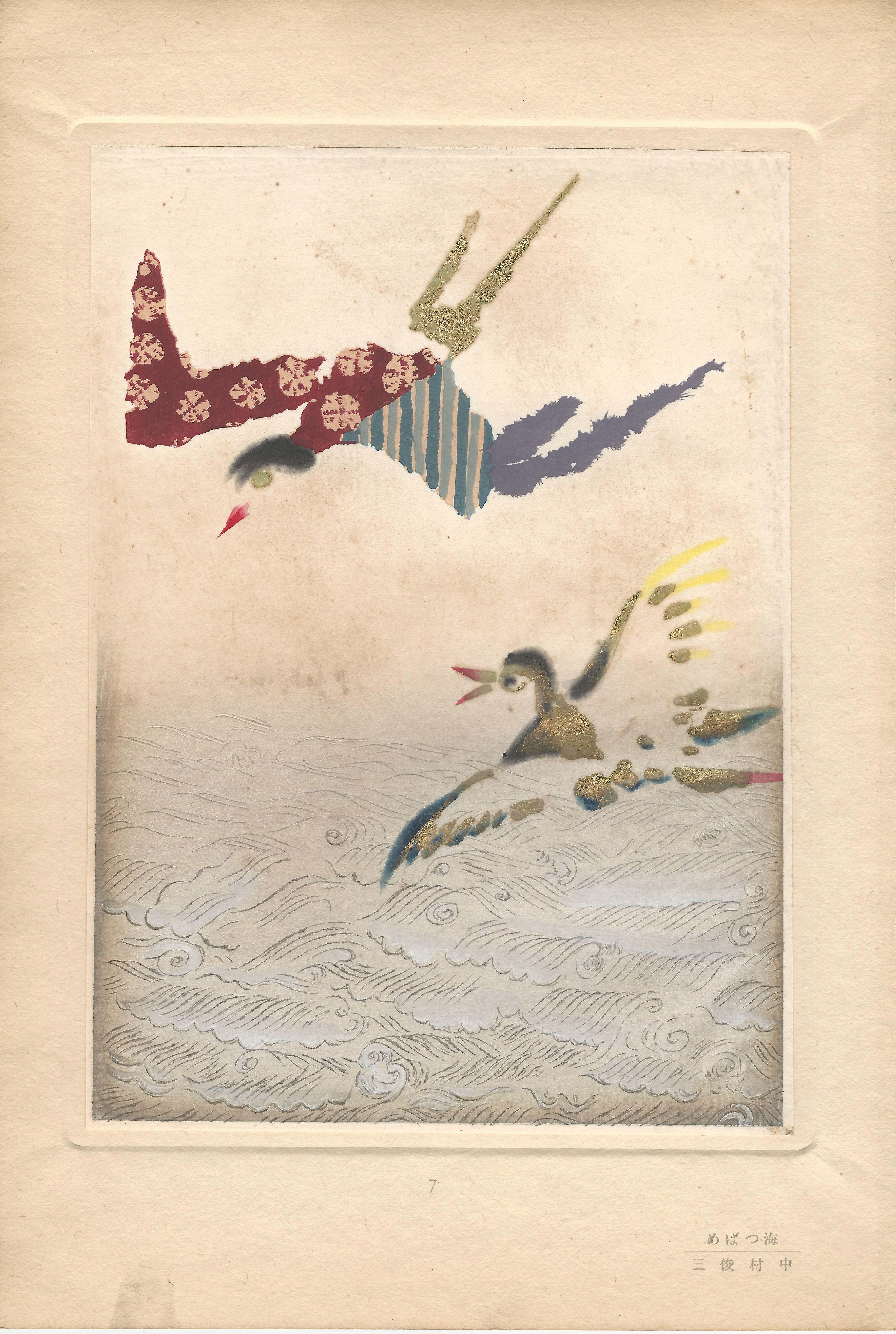 Nakamura SHUNZO (attivo inizi XX secolo) – UCCELLI IN VOLO