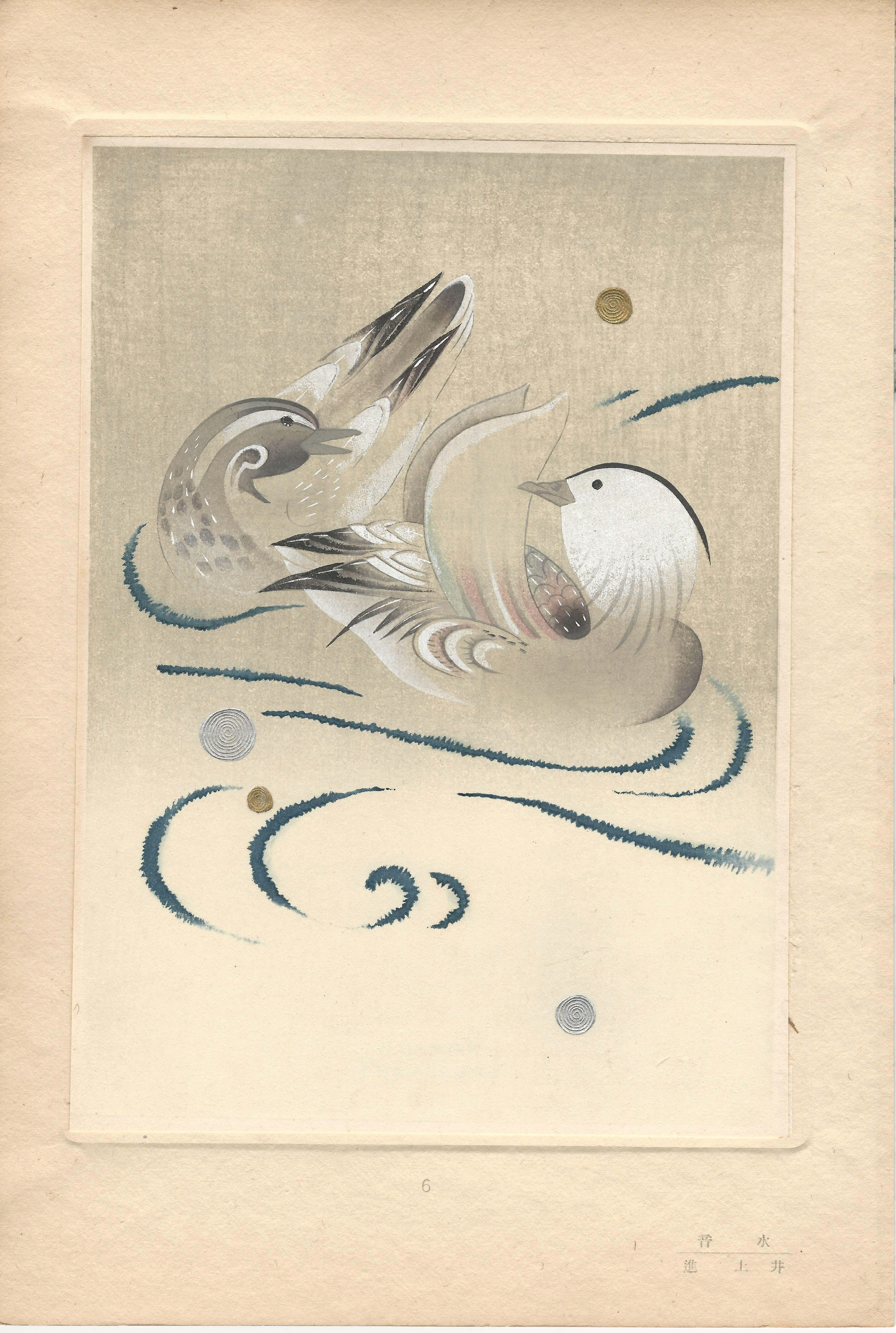 Inoue SUSUME (attivo inizi XX secolo) – COPPIA DI ANATRE MANDARINE