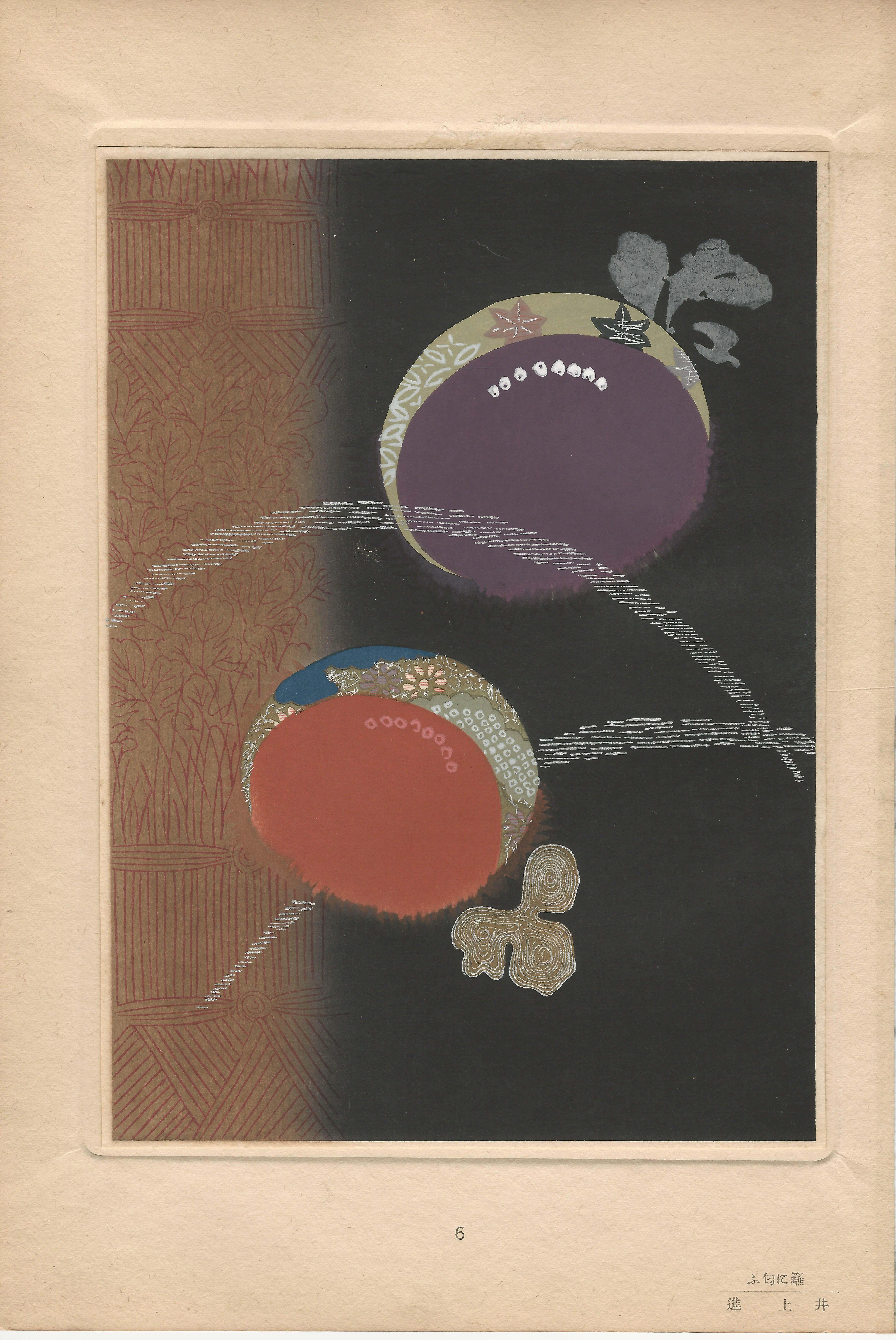 Inoue SUSUME (attivo inizi XX secolo) – STUDIO