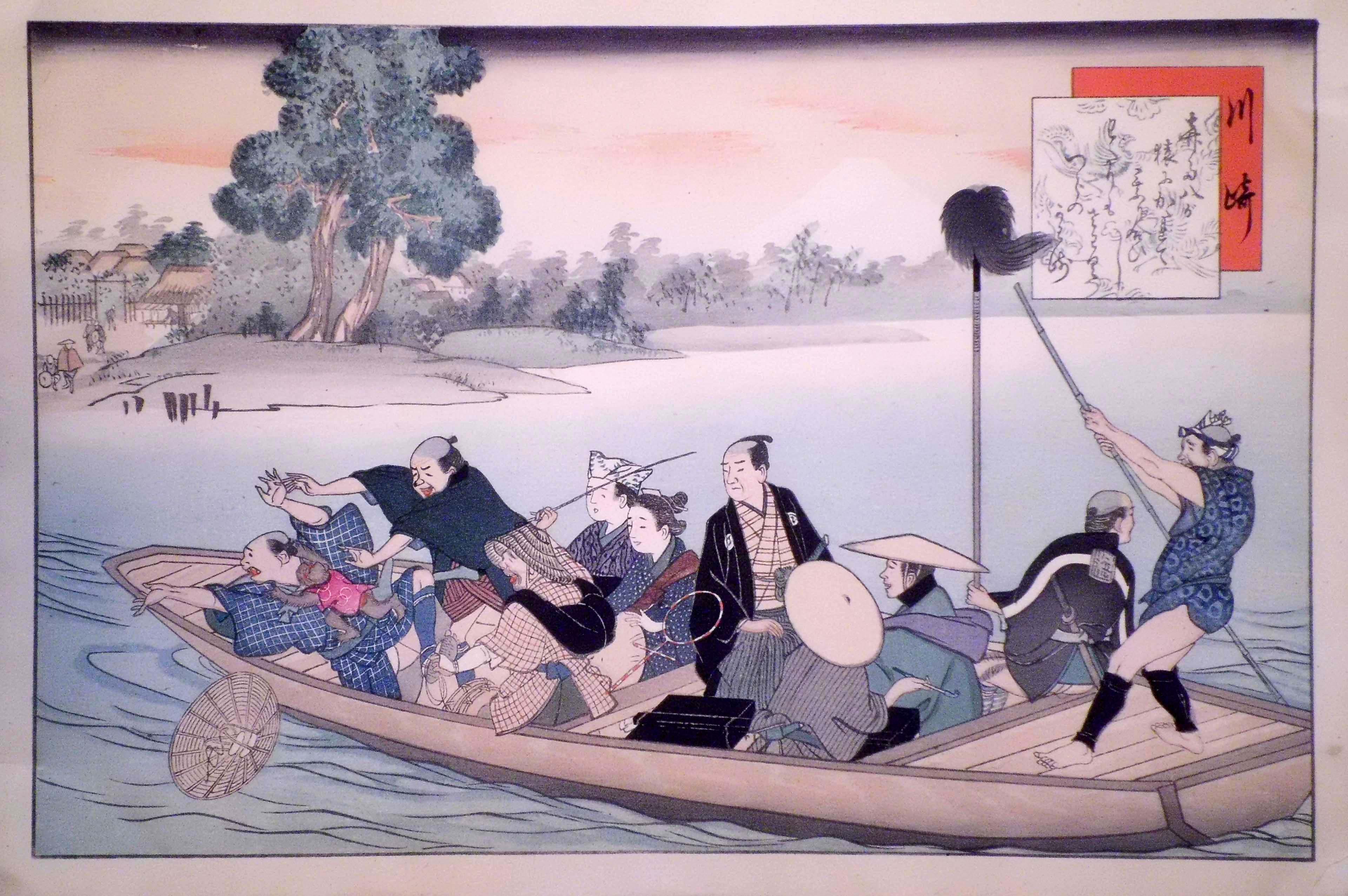 Fujikawa TAMENOBU (attivo nel 1890/1914) – KAWASAKI, SECONDA STAZIONE DELLA TOKAIDO