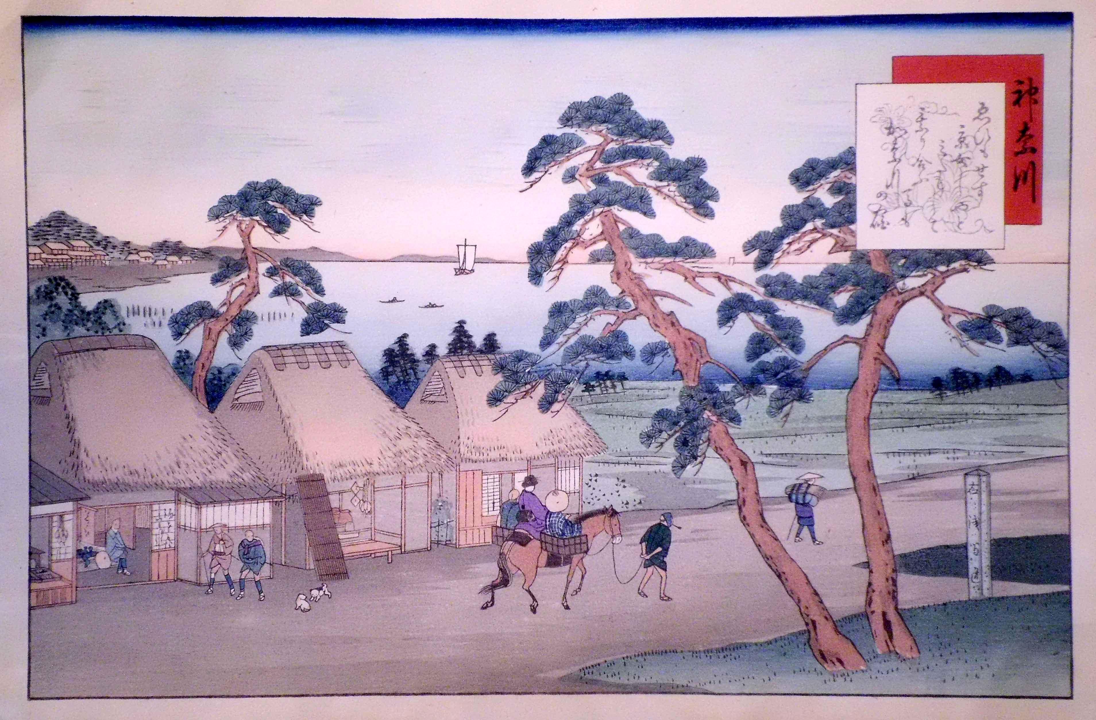 Fujikawa TAMENOBU (attivo nel 1890/1914) – KANAGAWA, TERZA STAZIONE DELLA TOKAIDO