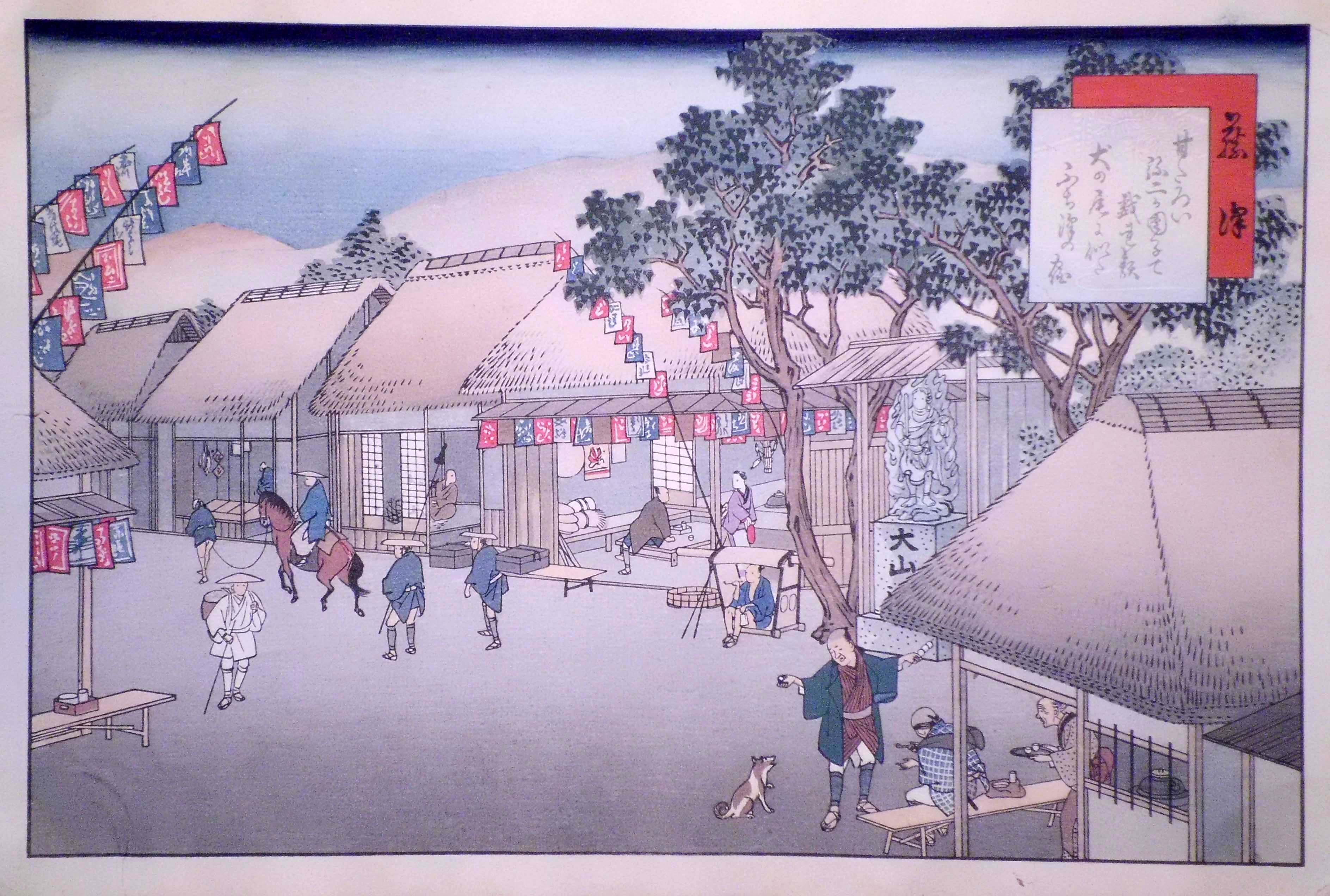 Fujikawa TAMENOBU (attivo nel 1890/1914) – FUJIKAWA, SESTA STAZIONE DELLA TOKAIDO