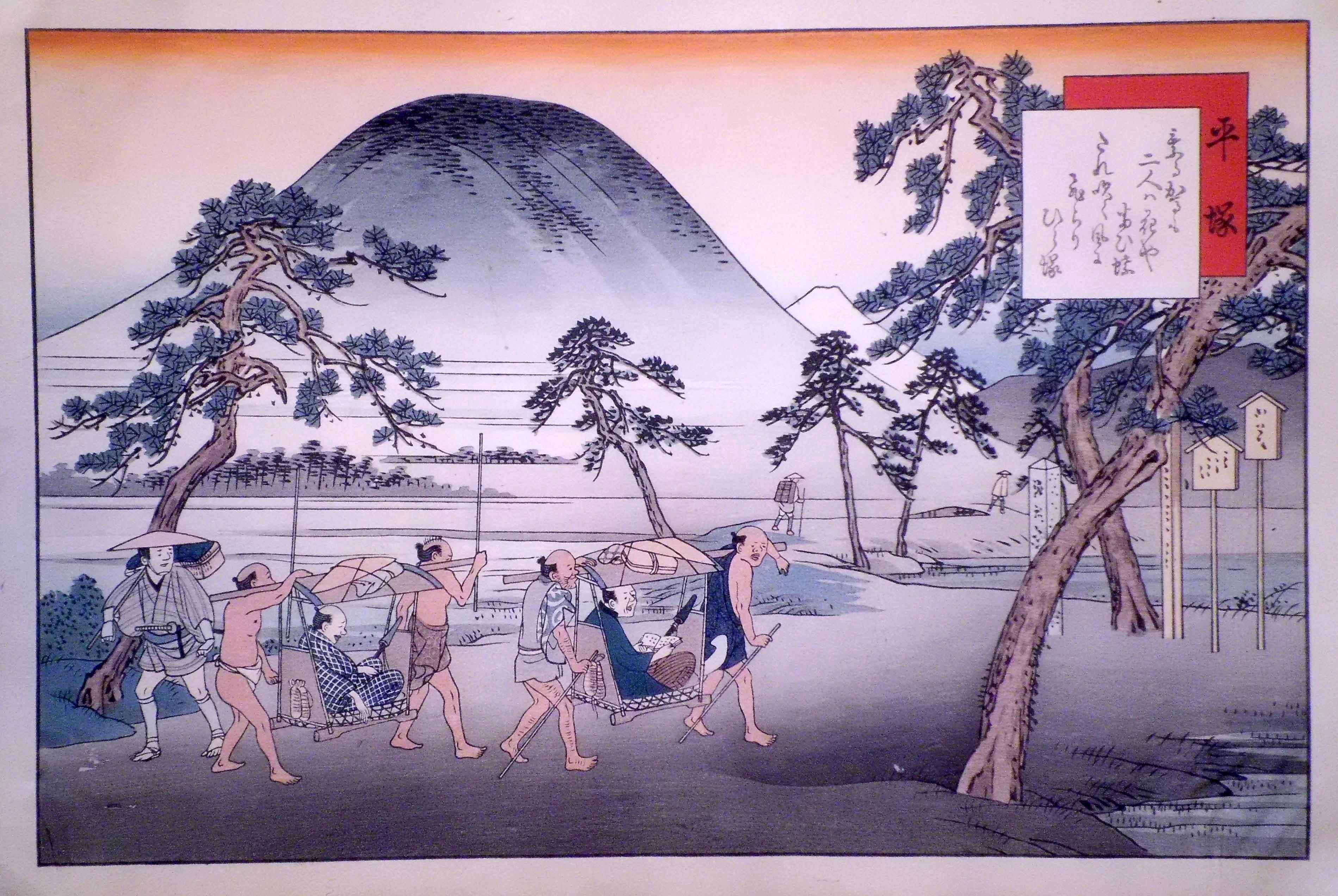 Fujikawa TAMENOBU (attivo nel 1890/1914) – HIRATSUKA, SETTIMA STAZIONE DELLA TOKAIDO