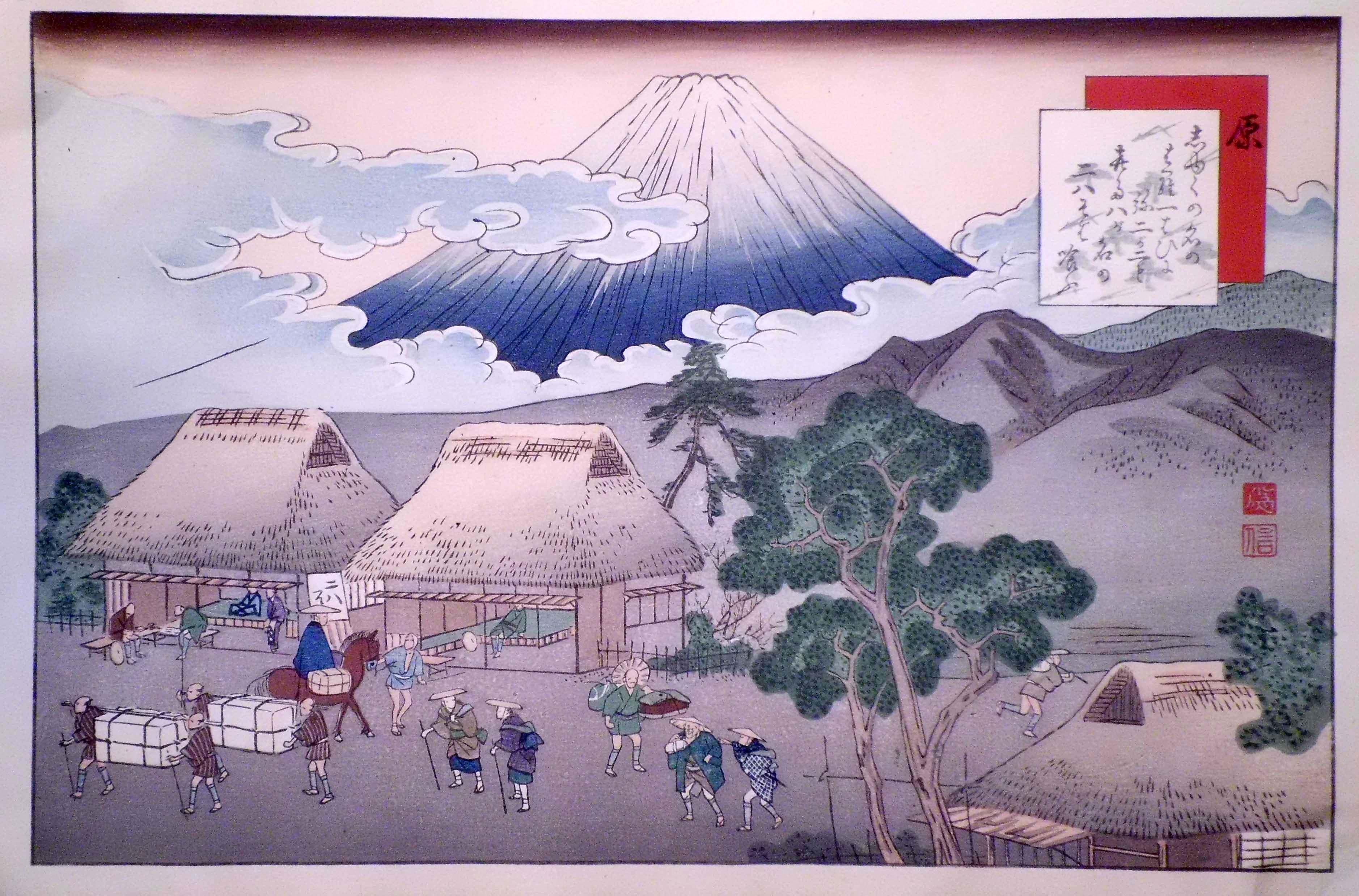 Fujikawa TAMENOBU (attivo nel 1890/1914) – HARA, TREDICESIMA STAZIONE DELLA TOKAIDO