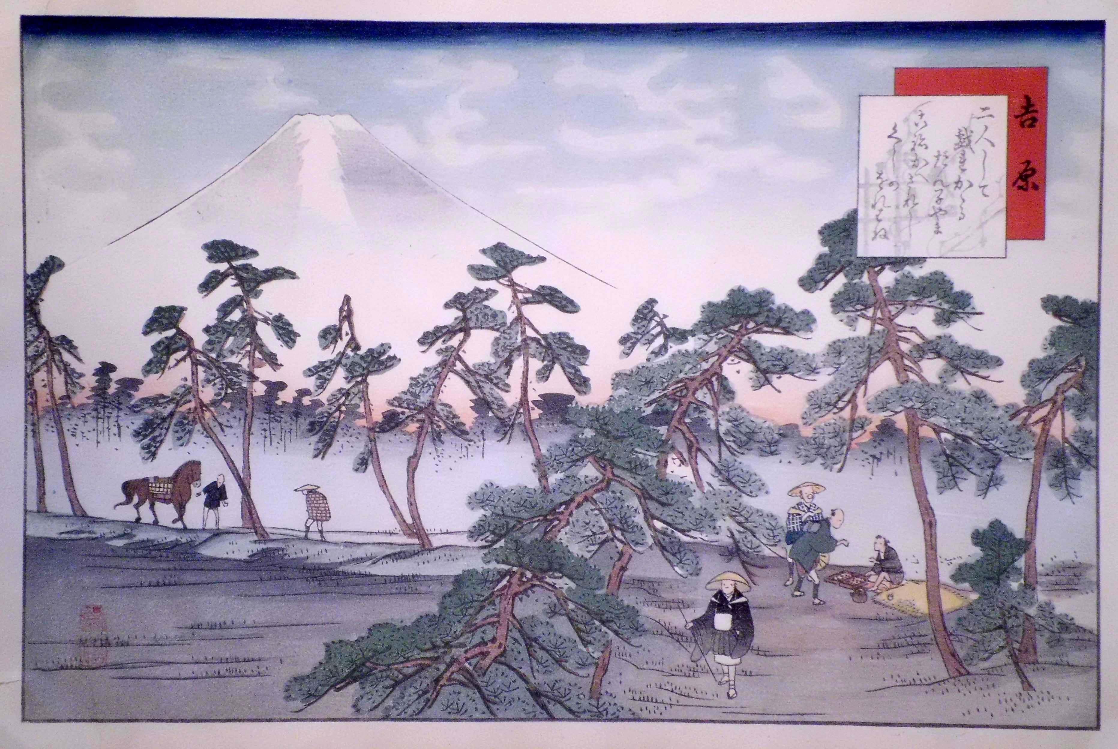 Fujikawa TAMENOBU (attivo nel 1890/1914) – YOSHIWARA, QUATTORDICESIMA STAZIONE DELLA TOKAIDO