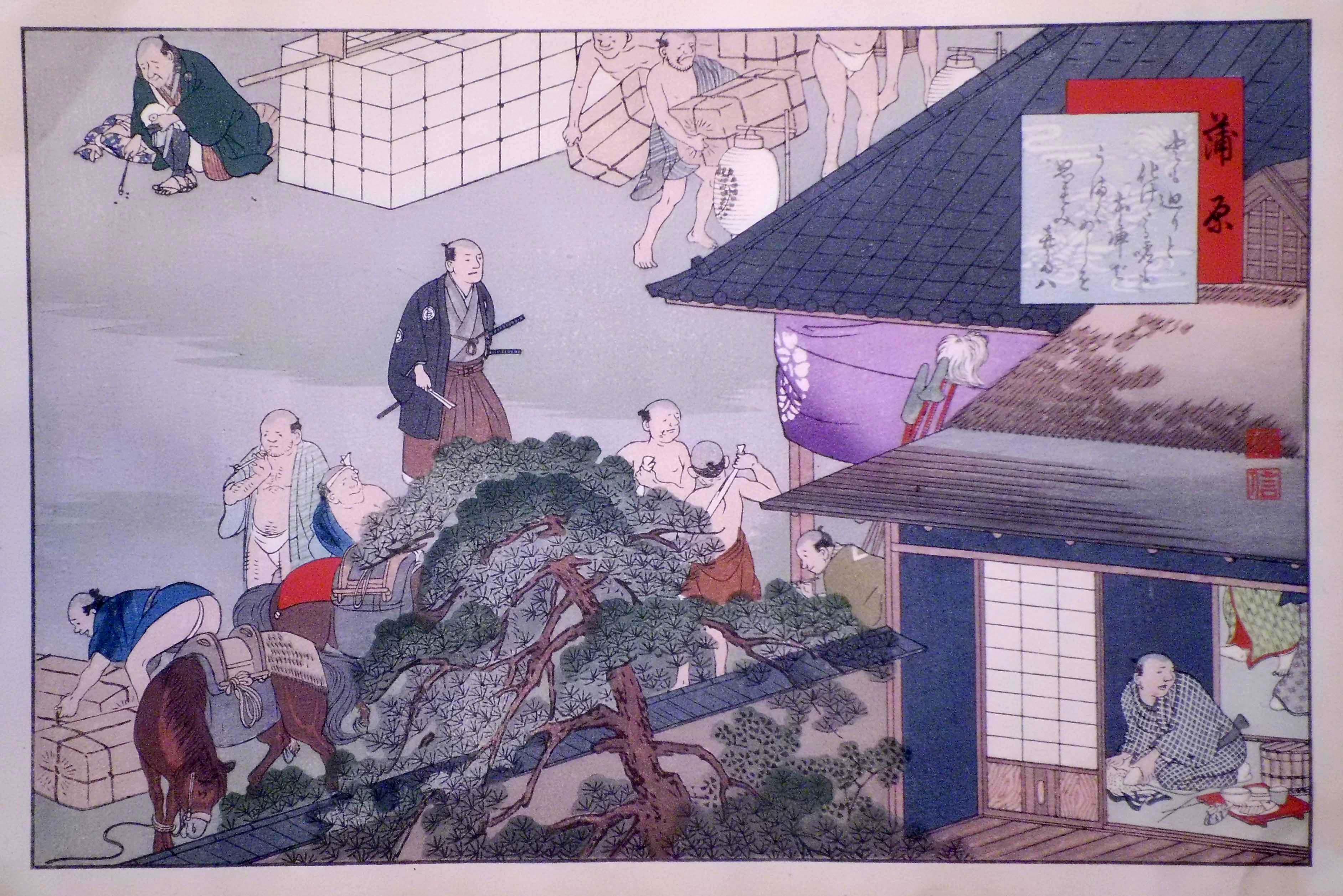 Fujikawa TAMENOBU (attivo nel 1890/1914) – KANBARA, QUINDICESIMA STAZIONE DELLA TOKAIDO