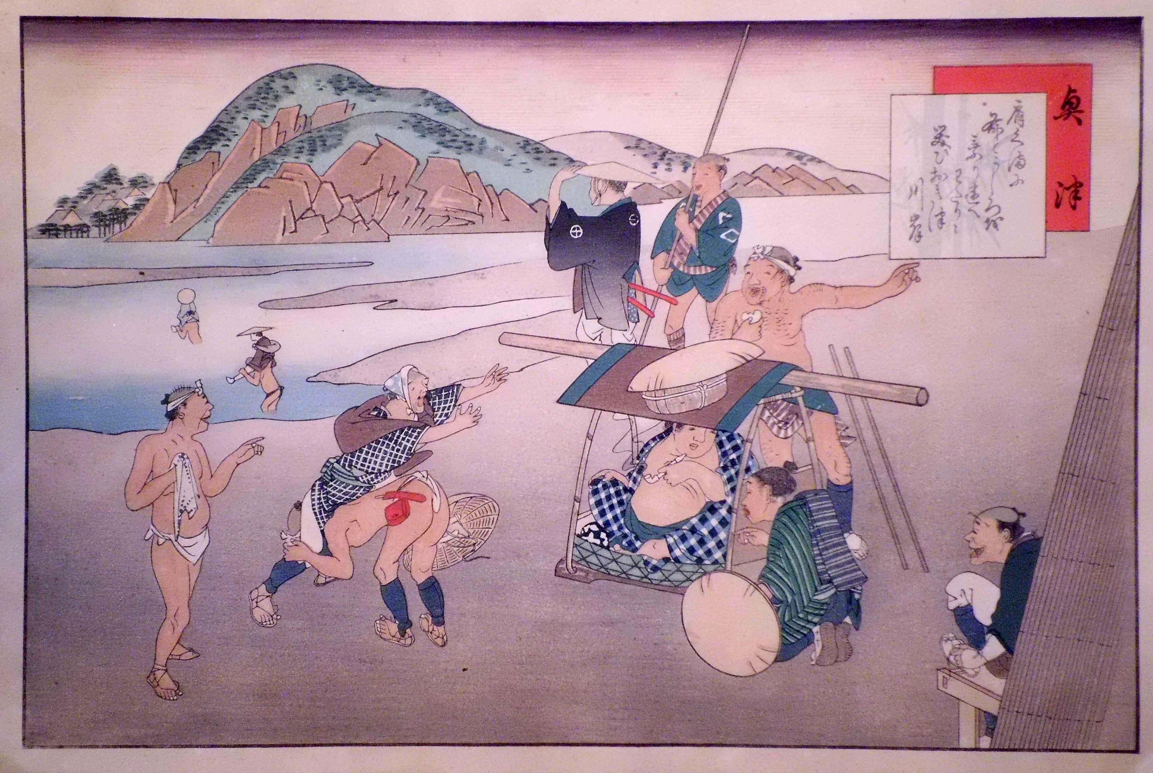 Fujikawa TAMENOBU (attivo nel 1890/1914) – OKITSU, DICIASSEETTESIMA STAZIONE DELLA TOKAIDO