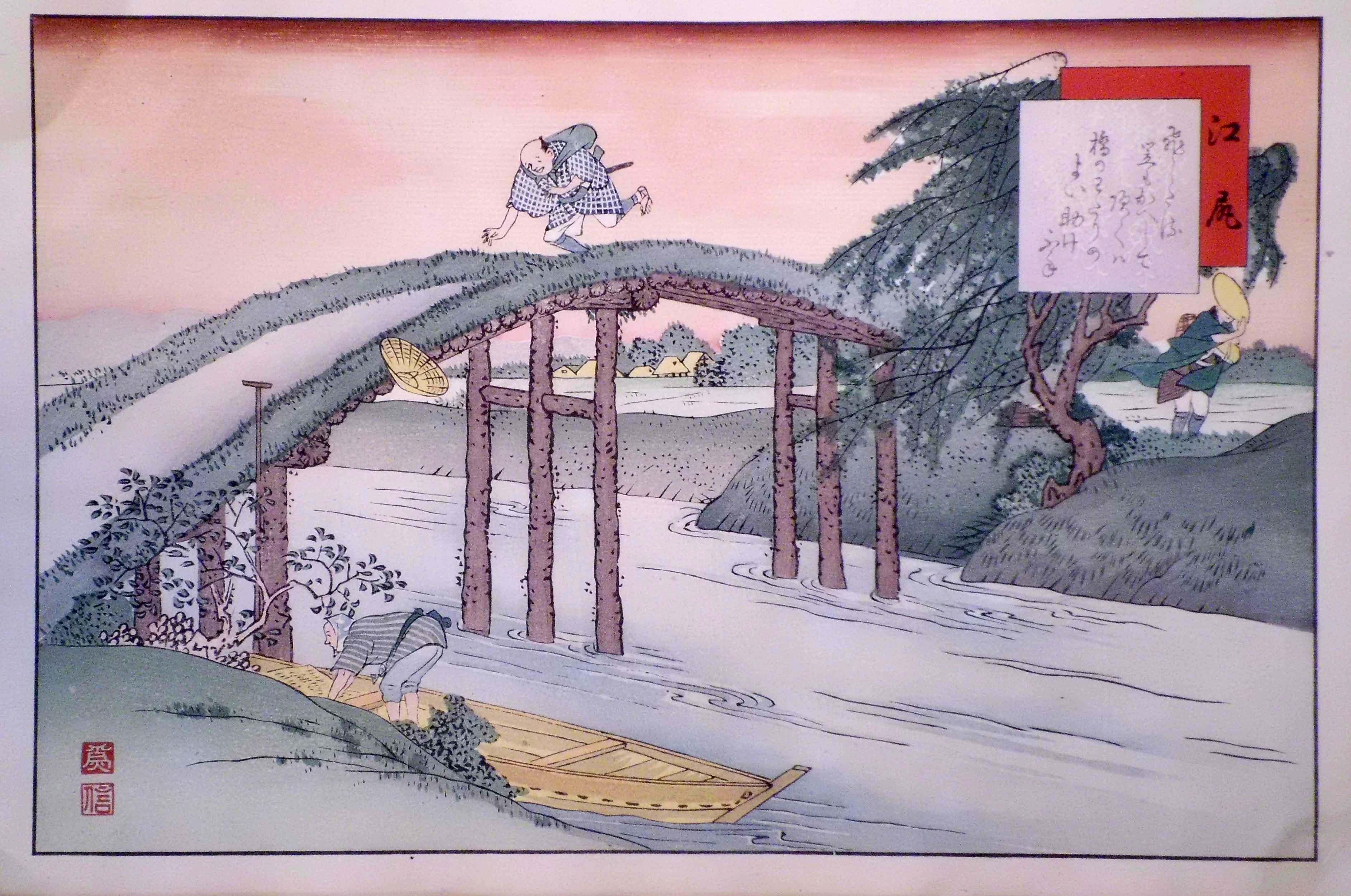 Fujikawa TAMENOBU (attivo nel 1890/1914) – EJIRI, DICIOTTESIMA STAZIONE DELLA TOKAIDO