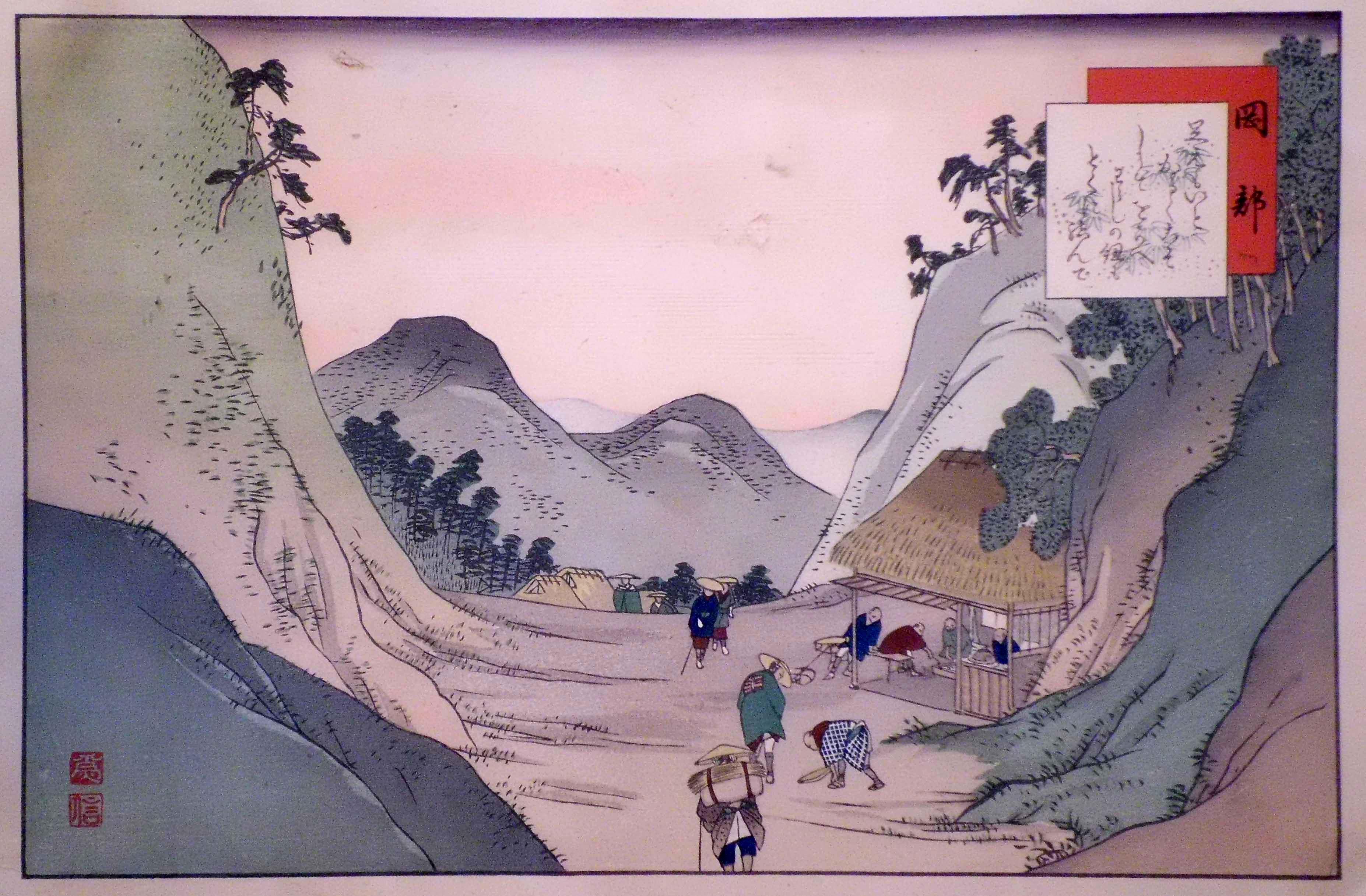 Fujikawa TAMENOBU (attivo nel 1890/1914) – OKABE: VENTUNESIMA STAZIONE DELLA TOKAIDO