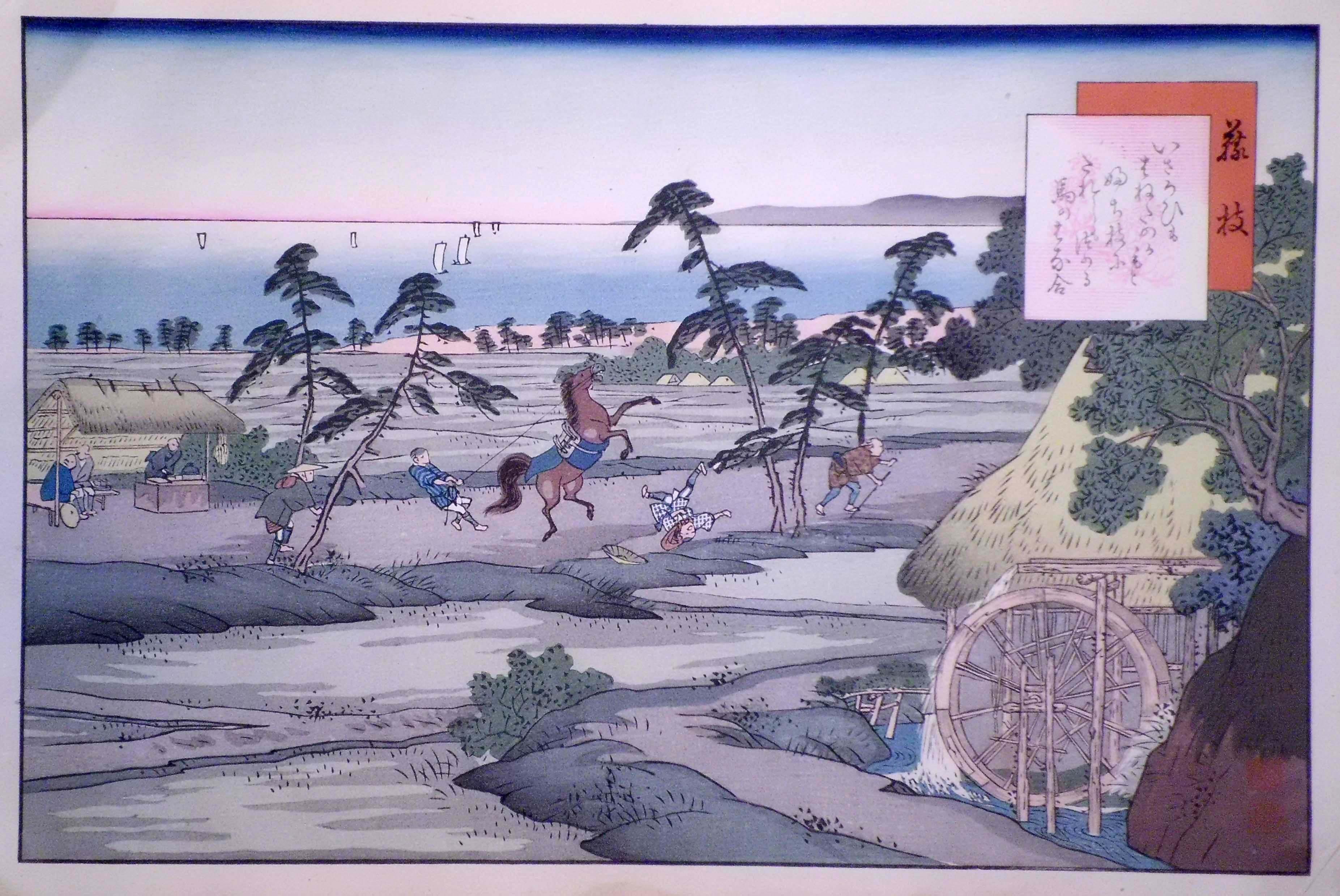 Fujikawa TAMENOBU (attivo nel 1890/1914) – FUJIEDA, VENTESIMA STAZIONE DELLA TOKAIDO