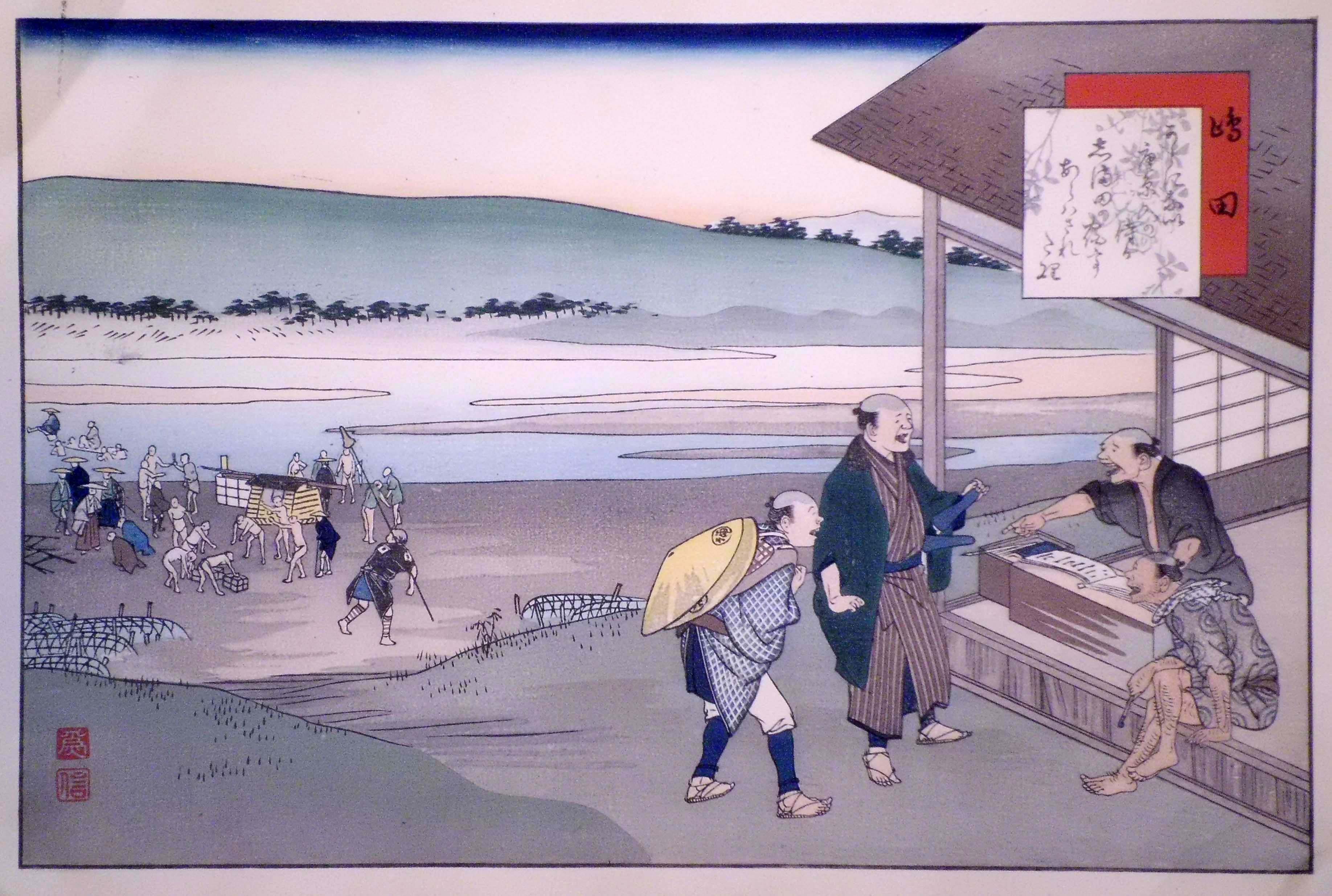 Fujikawa TAMENOBU (attivo nel 1890/1914) – SHIMADA, VENTITREESIMA STAZIONE DELLA TOKAIDO