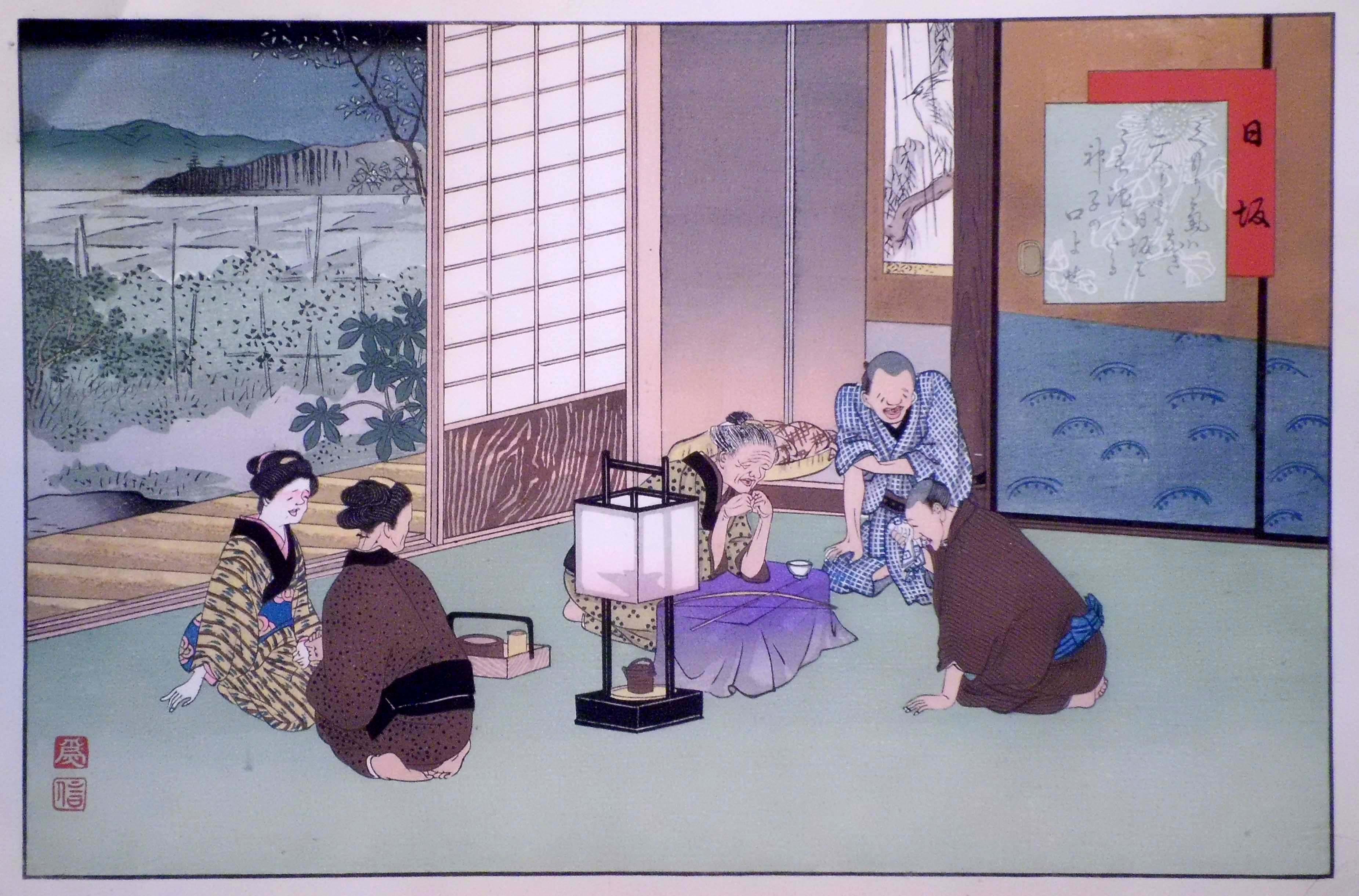 Fujikawa TAMENOBU (attivo nel 1890/1914) – NISSAKA, VENTICINQUESIMA STAZIONE DELLA TOKAIDO