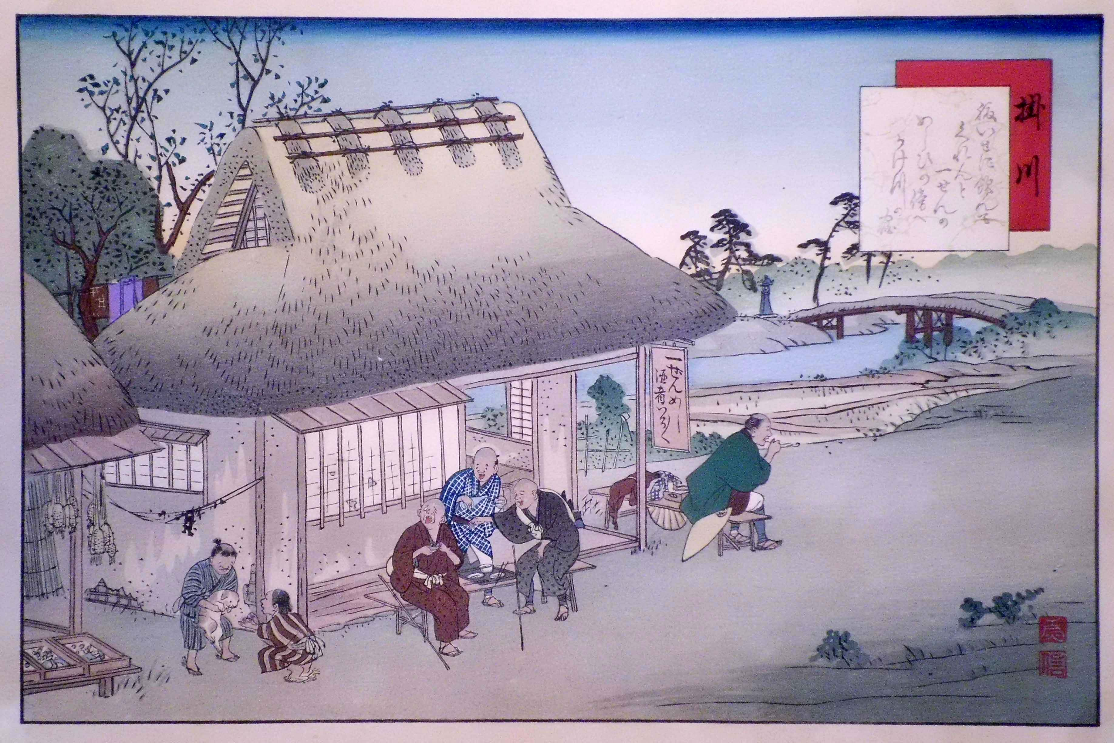 Fujikawa TAMENOBU (attivo nel 1890/1914) – KAKEGAWA, VENTISEIESIMA STAZIONE DELLA TOKAIDO