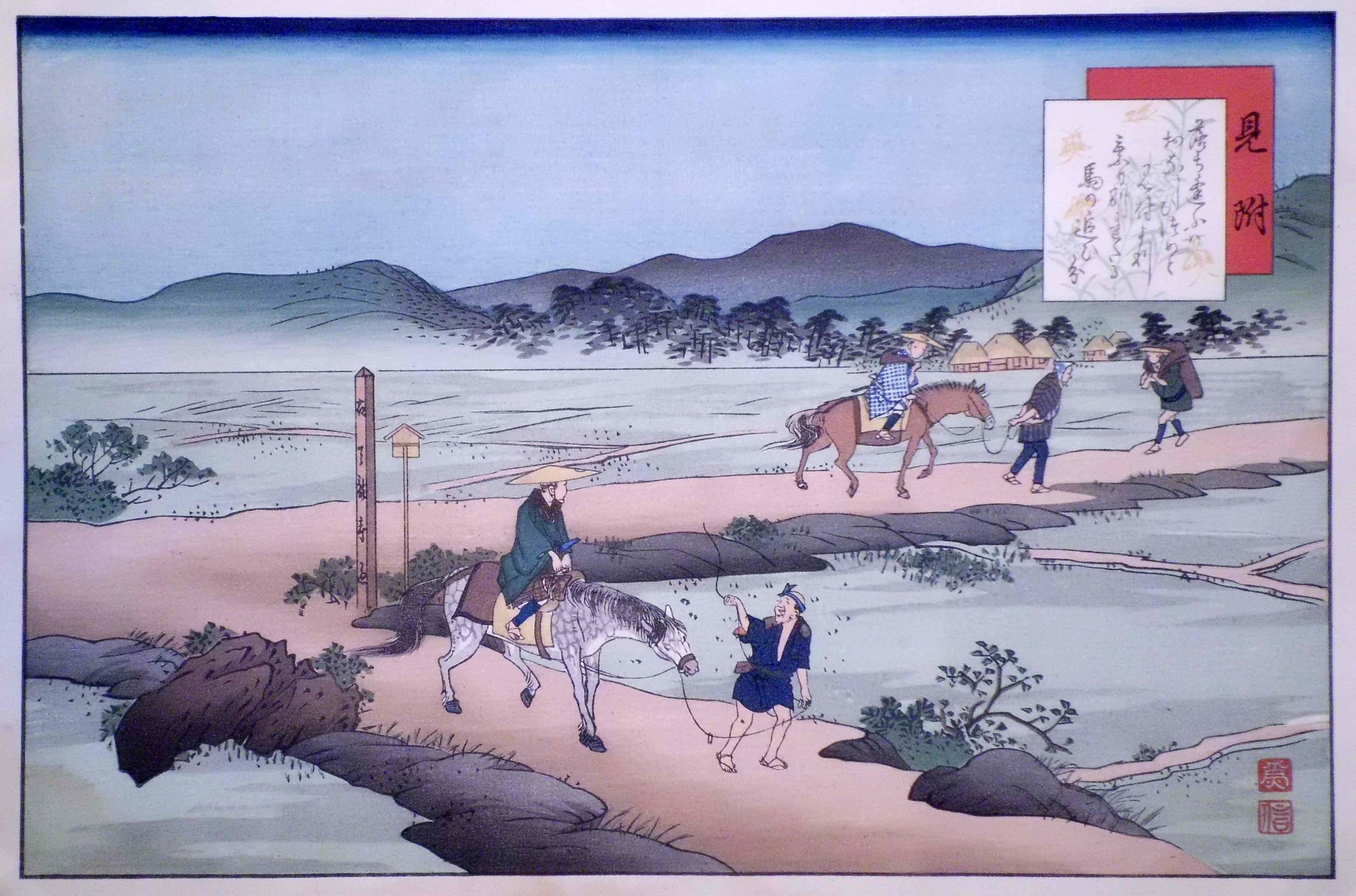 Fujikawa TAMENOBU (attivo nel 1890/1914) – MITSUKE, VENTOTTESIMA STAZIONE DELLA TOKAIDO